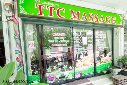 TTCスパスクール バンコク校 移転のお知らせ!